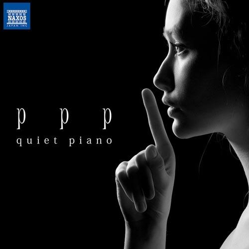 پیانوی آرام ، منتخب آهنگ های پیانو کلاسیک آرامش بخش از لیبل ناکسوس