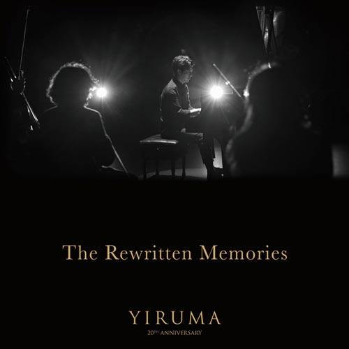 خاطرات بازنویسی شده ، اجرایی ارکسترال از آثار برجسته یروما