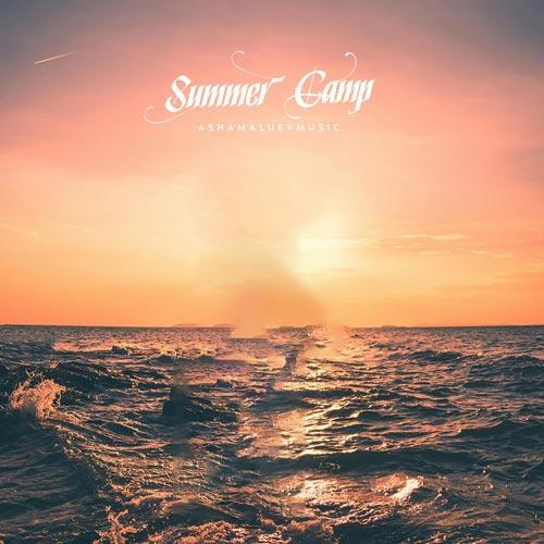 کمپ تابستانی ، موسیقی الکترونیک انرژی مثبت از الكساندر شاملوف