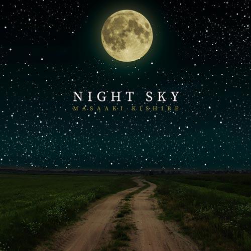 آسمان شب ، گیتار آرامش بخش از ماساکی کیشیبه