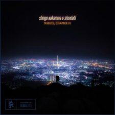 ادای احترام فصل سوم ، موسیقی پراگرسیو هاوس ملودیک از شینگو ناکامورا