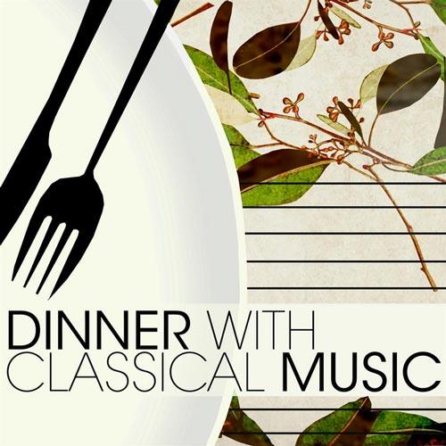 شام با موسیقی کلاسیک