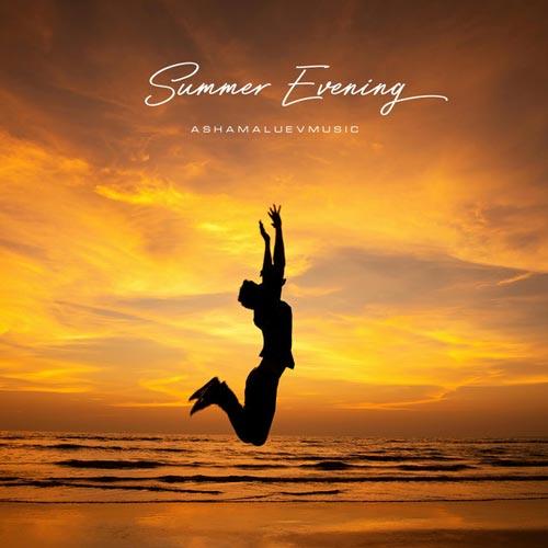 عصر تابستان ، موسیقی الکترونیک انرژی مثبت از الکساندر شاملوف