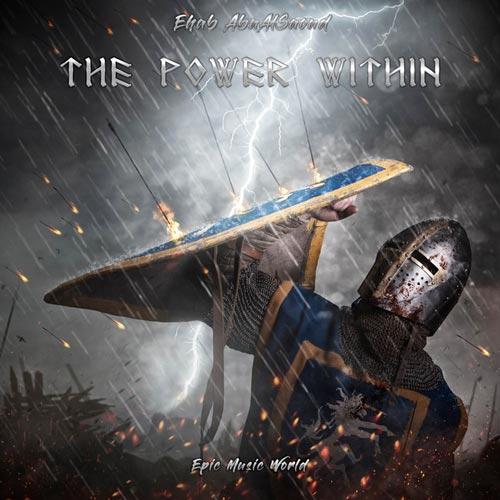 قدرت درون – ایهاب ابوالسعود