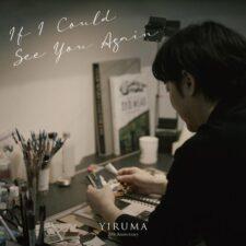 اگر میتوانستم تورو دوباره ببینم – یروما