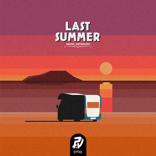 آخرین تابستان – پوئبلو ویستا