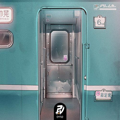 با قطار به ساپورو بروید – پوئبلو ویستا