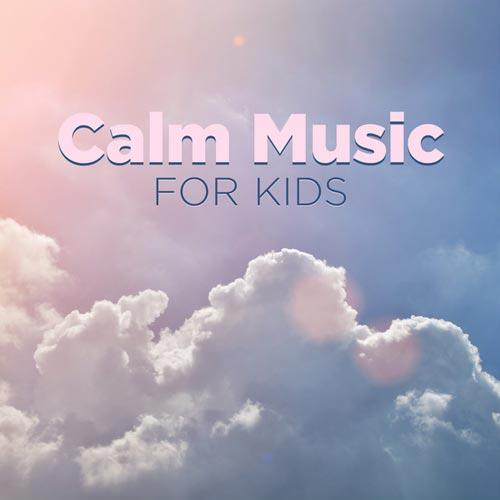 موسیقی آرام برای کودکان