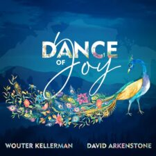 رقص شادی – دیوید آرکنستون