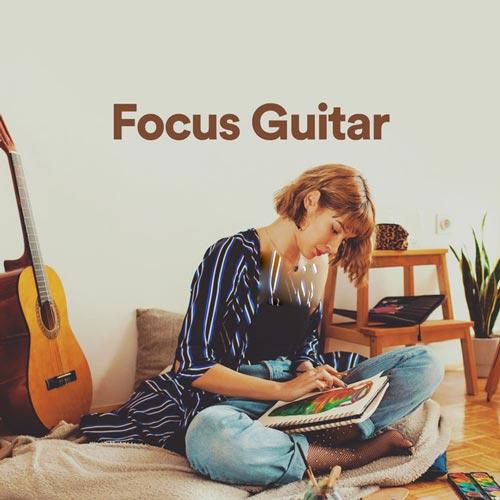 گیتار برای تمرکز