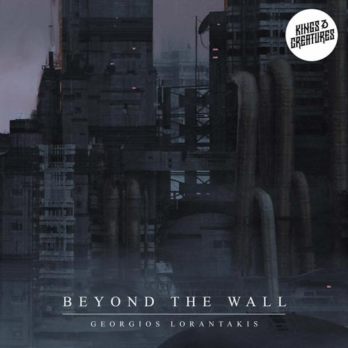آن سوی دیوار – جورجیوس لورانتاکیس