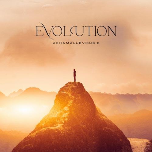 تکامل – الكساندر شاملوف