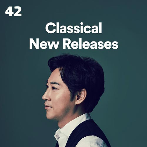 موسیقی کلاسیک جدید بخش چهل و دوم