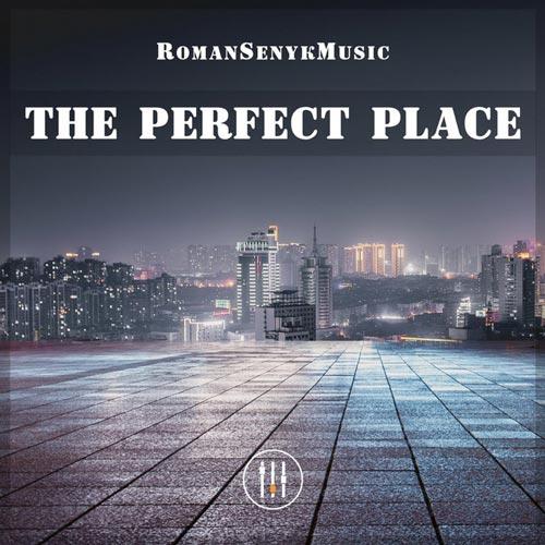 مکان ایده آل – رمانسنیک موزیک