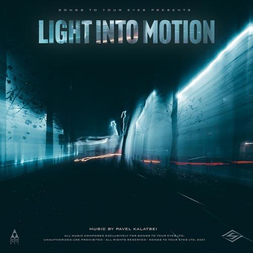 روشنایی در حرکت – سانگس تو یور آیز